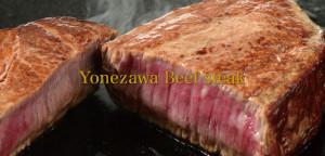 Yonezawa Beef steak