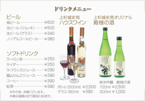abcys_menu_drink