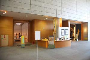 上杉博物館カウンター