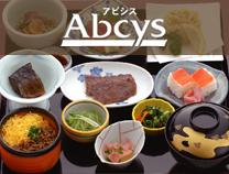 top_abcys