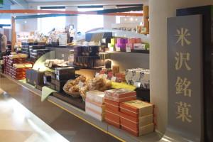 shopping-area-03-01