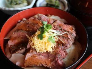 米沢牛ステーキ丼